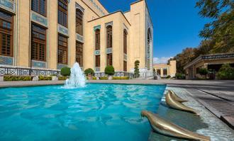 کتابخانه و موزه ملی ملک از شش اهداکننده و واقف کتاب تقدیر میکند
