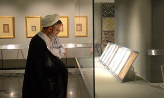 دورهها و کارگاههای آموزش نجوم برپایه نسخههای خطی کتابخانه و موزه ملی ملک برگزار میشود