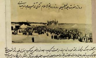 نمایشگاه «برگهایی از تاریخ مشروطیت ایران» گشایش یافت