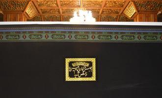 برپایی آیین سوگواری سیدالشهدا (ع) در خانه تاریخی ملک و ساختمان کتابخانه و موزه ملی ملک