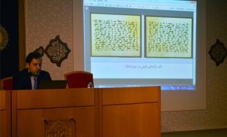 میان روح هنر ایرانی و خط کوفی چه پیوندی در تاریخ پدید آمد