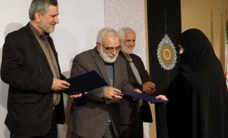 تجلیل از واقفان آستان قدس رضوی در استان تهران و کتابخانه و موزه ملی ملک