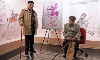 بازدیدها، دیدارها و رخدادهای ویژه از کتابخانه و موزه ملی ملک/ شنبه 26 آبان تا پنجشنبه 8 آذر 1397 خورشیدی