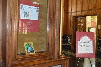 نمایشگاه «انقلاب اسلامی به روایت نشریات» در موزه اقوام گرمسار گشایش یافت