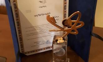 انجمن ترویج علم ایران، نوزدهمین جایزه ترویج علم را به کتابخانه و موزه ملی ملک تقدیم کرد