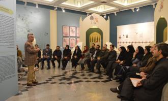 کارگاه آموزشی «علوم و فنون در ایران و جهان اسلام» در کتابخانه و موزه ملی ملک برپا شد