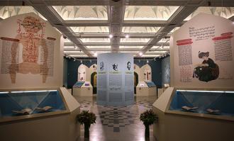 کتابخانه و موزه ملی ملک، کارگاه آموزشی «علوم و فنون در ایران و جهان اسلام» را برگزار میکند