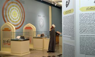 بازدیدها، دیدارها و رخدادهای ویژه از کتابخانه و موزه ملی ملک/ 5 شنبه 17 آذر تا پنجشنبه 13 دی 1397 خورشیدی