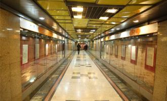 نمایشگاه «گزیده آثار چاپ سنگی دوره قاجار» به فرهنگسرای مترو رفت
