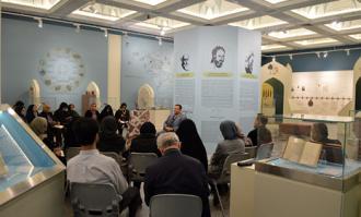 جویندگان رازهای طب سینایی، در کتابخانه و موزه ملی ملک