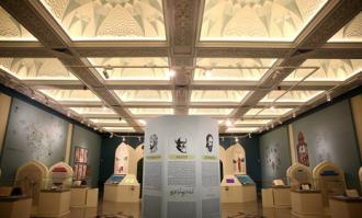 کارگاه آموزشی «میراث دانش و اندیشه خواجه نصیرالدین توسی» در کتابخانه و موزه ملی ملک