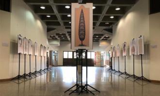 نقش سرو در فرهنگ ایرانی در موزه کتاب و میراث مستند ایران به نمایش درآمد