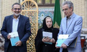 کتاب «نامههایی به ناصرالدین شاه» در کتابخانه و موزه ملی ملک رونمایی شد
