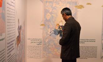 بازدید وزیر پیشین علوم، تحقیقات و فناوری از کتابخانه و موزه ملی ملک