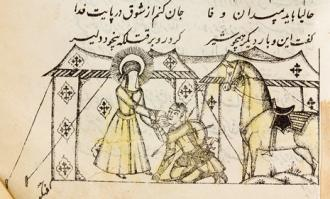 الریش مارزلف، درباره بزرگترین تصویرگر ایرانی کتابهای چاپ سنگی، در کتابخانه و موزه ملی ملک سخن میراند