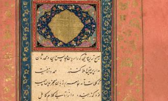 سه نمایشگاه «چهل حدیث نبوی»، «گلشن» و «گردش ایام» در موزه کتاب و میراث مستند ایران برپا شد