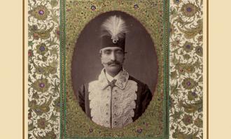 نشست نقد و بررسی کتاب «نامههایی به ناصرالدین شاه» در کتابخانه و موزه ملی ملک
