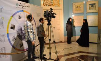 «نسخه خطی زیارت» در هجدهمین نمایشگاه تک اثر کتابخانه و موزه ملی ملک به نمایش درآمد