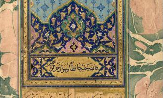 کارگاه رایگان آشنایی با تذهیب و حلکاری در کتابخانه و موزه ملی ملک برگزار میشود