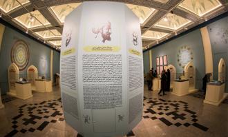 زمان خدماترسانی کتابخانه و موزه ملی ملک در نیمه دوم سال 1398