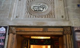 برپایی آیین سوگواری سیدالشهدا (ع) در خانه تاریخی ملک در بازار بینالحرمین