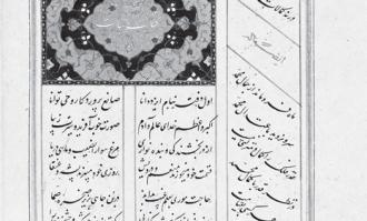 نمایشگاه «آغازنامه» با همکاری کتابخانه و موزه ملی ملک، در موزه کتاب و میراث مستند ایران برپا شد