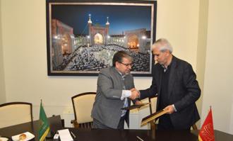 کتابخانه و موزه ملی ملک و مرکز نشر دانشگاهی تفاهمنامه همکاری امضا کردند