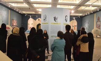 بازدید مدیران و کارشناسان گروه موزه و نمایشگاه تاریخ طبیعی پارک پردیسان از کتابخانه و موزه ملی ملک