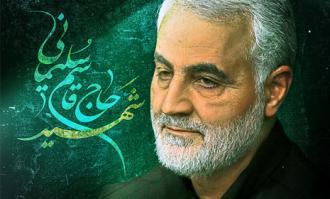 مجلس سوگ شهادت سردار سپهبد شهید حاج قاسم سلیمانی