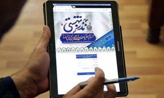 راههای کمک به سیلزدگان استان سیستان و بلوچستان از طریق سامانههای آستان قدس رضوی