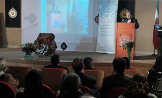 کتابخانه و موزه ملی ملک از آخرین کتاب زندهیاد استاد حسین زمرشیدی رونمایی کرد