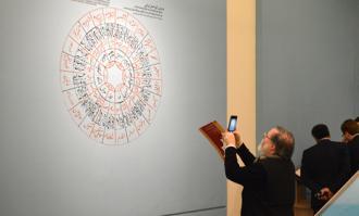 دیدار برندگان خارجی جایزه کتاب سال 1398 از کتابخانه و موزه ملی ملک