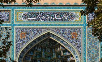 کتابخانه و موزه ملی ملک پنج نمایشگاه در تهران و شهرهای دیگر برپا کرد