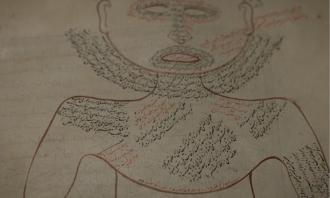 ملکآباد؛ نسخه خطی «تشریح الابدان»/ فیلم