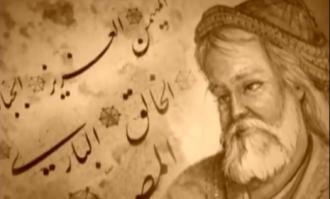 گنج ملک؛ نسخه خطی «الدعا» به خط شاه محمود نیشابوری/ فیلم