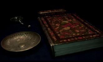 ملکآباد؛ نسخه خطی «شاهنامه بایسنغری»