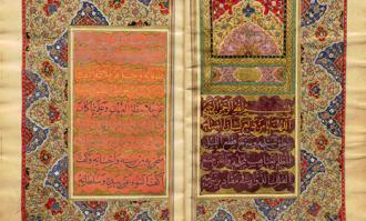 دعای صباح ام سلمه قاجار