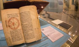 بارگزاری 300 نسخه خطی کتابخانه و موزه ملی ملک برای دانلود و بهرهگیری پژوهشگران