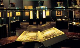 یکی از شاهکارهای خطی کتابخانه و موزه ملی ملک در گستره فرهنگ و ادب ایران منتشر میشود