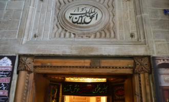 آیین سوگواری سیدالشهدا (ع) در خانه تاریخی ملک در بازار بینالحرمین تهران برپا میشود