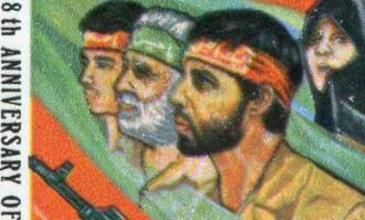 هفته دفاع مقدس در آینه گنجینه آثار کتابخانه و موزه ملی ملک