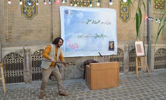 آیین گرامیداشت میلاد پیامبر اکرم (ص) در خانه تاریخی ملک برگزار شد
