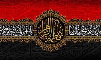 کتابخانه و موزه ملی ملک، آیین سوگواری شهادت حضرت فاطمه زهرا (س) را برگزار میکند
