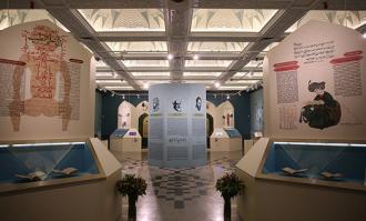 بازدید رایگان از موزه ملی ملک به مناسبت دهه فجر انقلاب اسلامی
