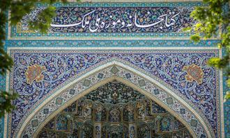 نگاره معراج پیامبر اسلام (ص) در نسخه خطی هفت اورنگ در کتابخانه و موزه ملی ملک رونمایی میشود