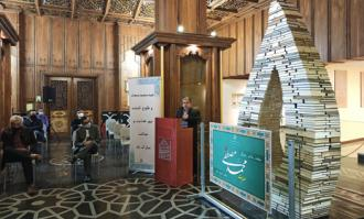 کتابخانه و موزه ملی ملک از نگاره معراج پیامبر اسلام (ص) در نسخه خطی هفت اورنگ جامی رونمایی کرد