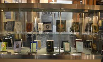 کتابخانه و موزه ملی ملک از دو مجموعه کتاب اهدایی رونمایی میکند