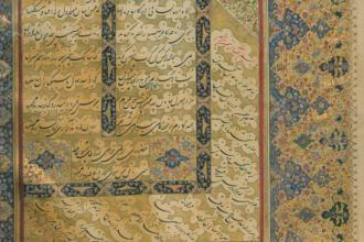 همنشینی دو یار شیرازی در خلوتخانه ملک