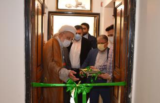 تالارهای جدید خانه تاریخی ملک برای بازدید گردشگران گشایش یافت