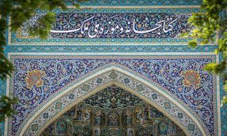 آغاز خدماترسانی کتابخانه و موزه ملی ملک در روزهای پنجشنبه